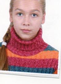 Брагунец Елизавета Михайловна